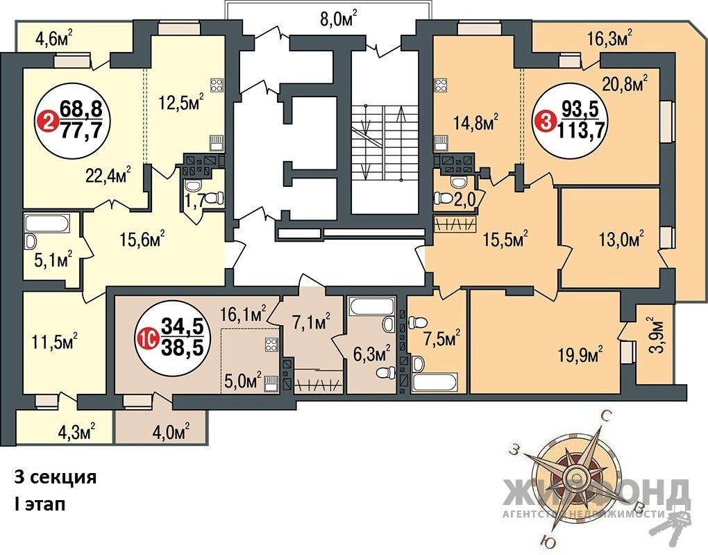 Продажа трехкомнатной квартиры в новостройке, г. Новосибирск в Заельцовском районе, Дуси Ковальчук, 242/1 стр площадь 91.5 кв. м. фотография номер 1