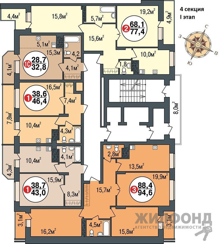 Продажа трехкомнатной квартиры в новостройке, г. Новосибирск в Заельцовском районе, Дуси Ковальчук, 242/1 стр площадь 91.5 кв. м. фотография номер 2