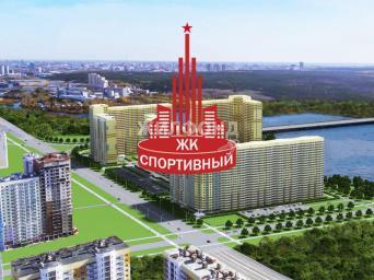"""ЖК Спортивный"""