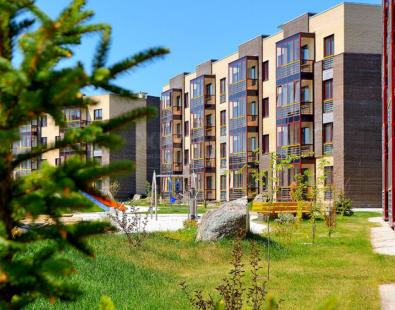 Бавария купить квартиру продам дом в австралии