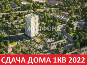 Дом на Комсомольском
