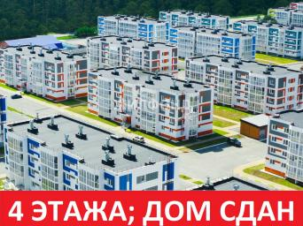 """Дом 11 ЖК """"Дорожный"""""""