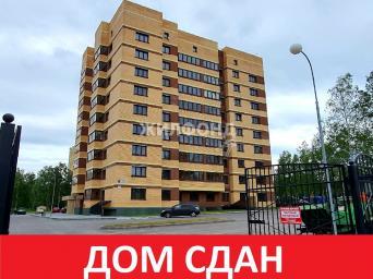 """Дом 7 ЖК """"River house"""""""