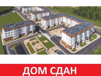 """Дом 10 ЖК """"Зелёный"""""""
