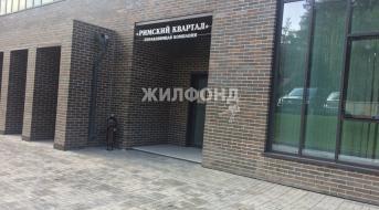 Кирова, Офис