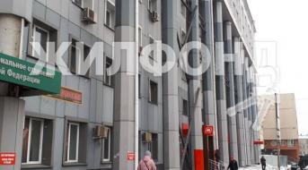 Комсомольский проспект, Офис